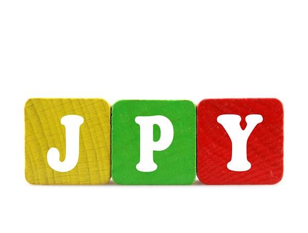 Analiza USD/JPY - jaki wpływ na parę będzie miała podywżka podatków w Japonii?