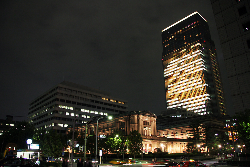 Bank of Japan, Author: OiMax Creative Commons Attribution License