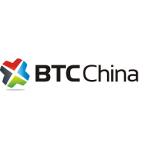 BTC China logo
