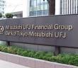 BTMU widzi spory potencjał wzrostowy w USD