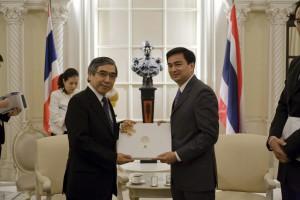 Author: Abhisit Vejjajiva, Creative Commons.