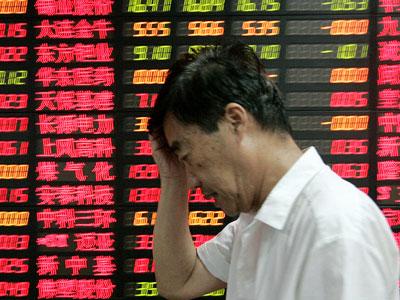 China/CNY