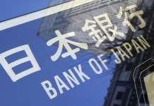 logo Banku Japonii