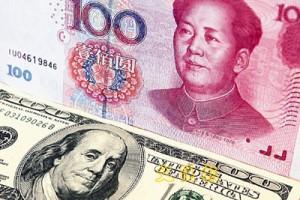 Chiński juan po raz kolejny traci na wartości do dolara.