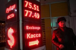 rubel_currency_exchange