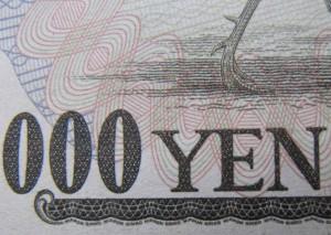 Kurs jena i akcje rosną, gdy Bank Japonii ogłasza nielimitowany skup aktywów