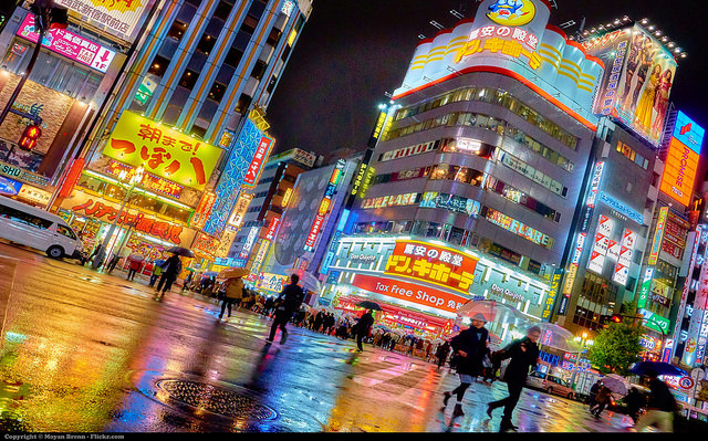 Forex magnates tokyo 2015