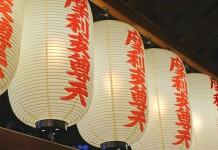 chińskie lampiony z chińskimi znaczkami