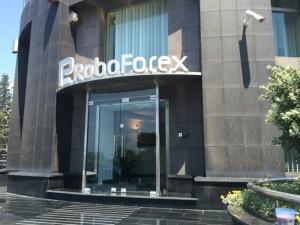 RoboForex jako prawdopodobnie pierwszy broker w Polsce wprowadza możliwość hedgingu.