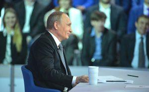 Raport FBI twierdzi, że Rosja mogła za kulisami manipulować wynikami wyborów prezydenckich w USA