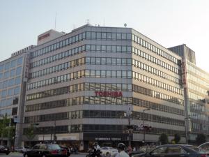 Budynek Toshiby w Osace. Źródło: Wikimedia Commons