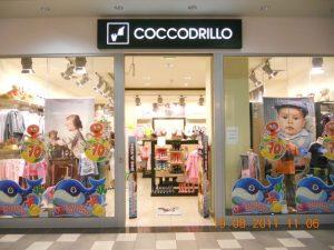 Coccodrillo poszerza dostępność swoich produktów w Internecie