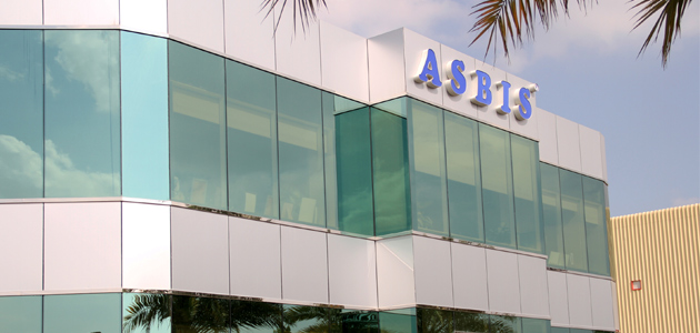 Asbis – będzie mocny III kwartał. iPhone 12 z rekordowym zainteresowaniem - zapiski giełdowego spekulanta