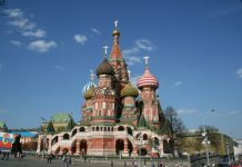 kreml rosja moskwa