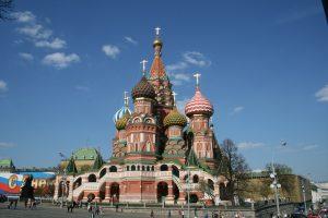 kreml rosja moskwa wex