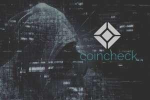 logo Coincheck, w tle zakapturzona postać