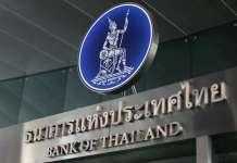logo bank tajlandii bot