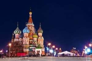 Rosyjskie budynki nocą