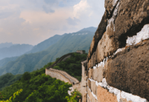 Widok na chiński mur