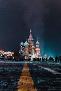 widok na cerkiew w moskwie
