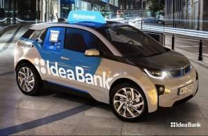 Getin Holding objął 12,5 mln akcji serii O Idea Banku o wartości 25 mln zł