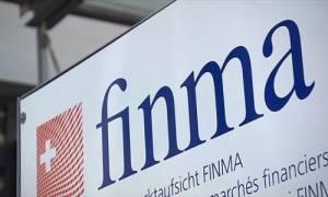 Logo regulatora szwajcarskiego FINMA