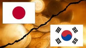 japonia korea południowa
