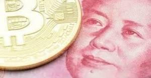 bitcoin i juan