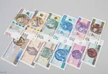 Aktualne kursy walut NBP z godz. 11.50 kurs euro i funta w górę, dolar i frank delikatnie w dół 21 listopada 2019