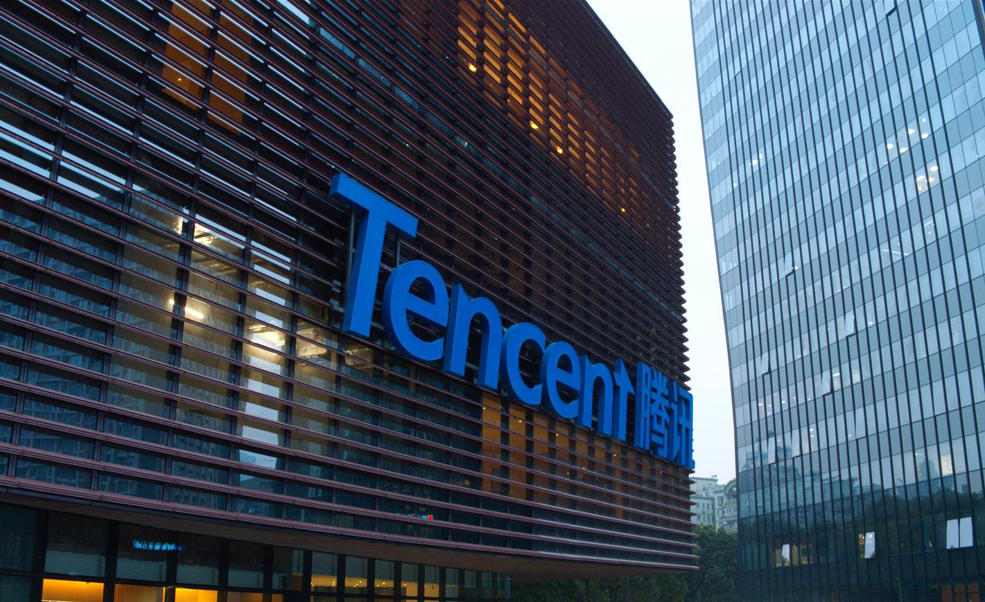 Tencent inwestuje w program chińskiego rządu