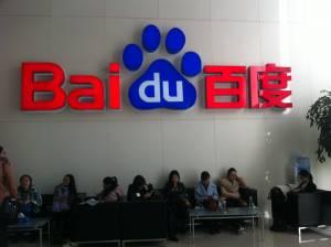 Baidu: Chińskie Google podało wyniki kwartalne, akcje na NASDAQ silnie w górę