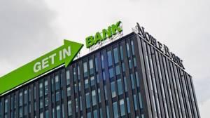Getin Holding otrzyma łącznie ok. 42,3 mln zł dywidend z Idea Bank Ukraina i NFS
