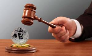 Bitcoin (BTC): 33 mieszkańców Korei Płd oskarżonych w sprawie nielegalnych transferów kryptowalut